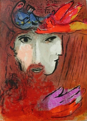 Picture: Marc Chagall. The Uniqueness of the Individual. Two faces and some winged figures intersecting on the head - symbolism: the wide range of human psychological profiles. Men are not the same and were never so. Equality is in blatant contrasts with psychology, therefore men should benefit from equal opportunities in order to develop their uniqueness.